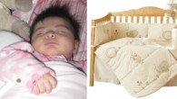 There are basic things that you need to know to put your baby to sleep. Baby has risk of having Sudden Infant Death Syndrome (SIDS). SIDS is an unexpected sudden […]